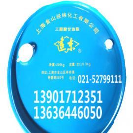 三醋酸甘油酯特性上海三醋酸甘油酯生产商