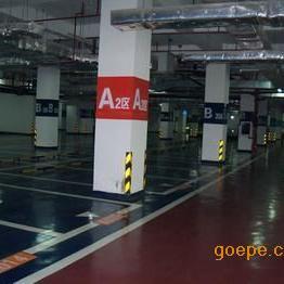 【重庆厂区厂划线】-重庆泊车场划线公司