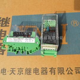 JZ-7GY-L010B.端子排中间继电器