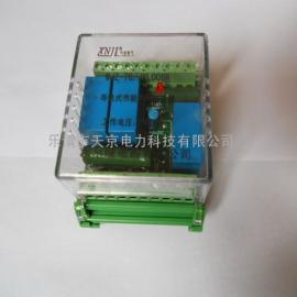 JZ-7GY-L420K.端子排中间继电器