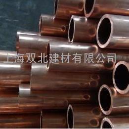 空调紫铜管厂家价格