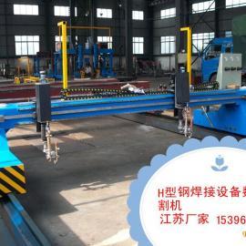 钢结构数控切割机