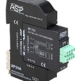 XP35A+M170C(上海雷迅ASP 数据浪涌维护器)