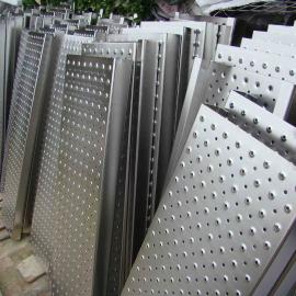 冲孔网防滑板圆孔鳄鱼嘴各种孔型生产厂家价格报价