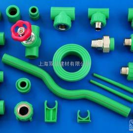 上海ppr管件管材规格