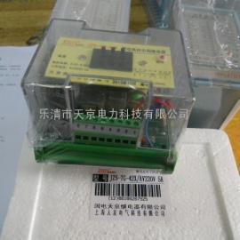 JZS-7G-41.可调延时端子式中间继电器
