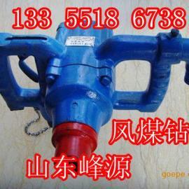 ZQS-30/2.5气动风煤钻