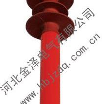 高压验电器 防雨型GDY-F验电器
