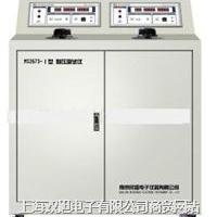 耐压测试仪 MS2673