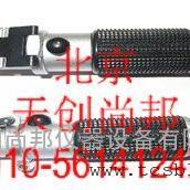 北京生产VBC手持式冷冻液折射仪