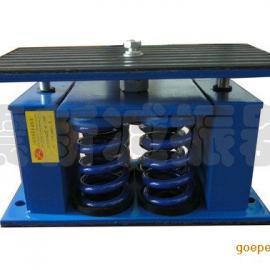 发电机组减振器|发电机组减震器|弹簧隔振器
