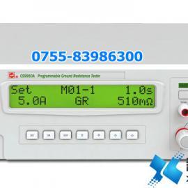 南京长盛|30A程控接地电阻测试仪CS9950