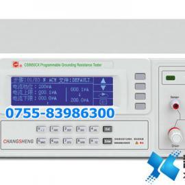 南京长盛|40A程控接地电阻测试仪CS9950CX
