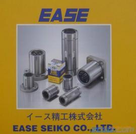 EASE直线轴承 EASE开口型钢保轴承SDM30-OP