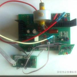 空气净化器高压电源带风流感应器、恒流恒压、智能控制