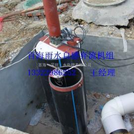深圳雨水自感弃流设备