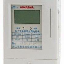 单相电子式插卡电能表 IC卡电表厂家