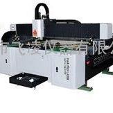 薄板金属光纤激光切割机