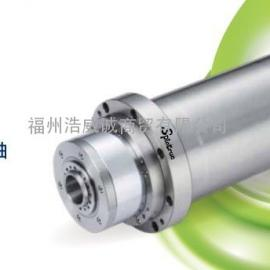 台湾电主轴 内藏式式BT50-φ310