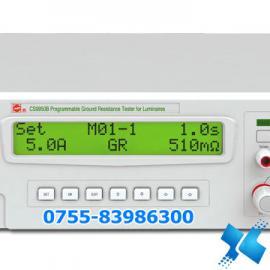 南京长盛|25A程控灯具接地电阻测试仪CS9950B