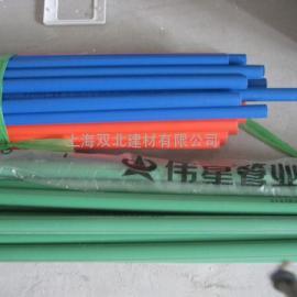 彩色PVC穿�管�S家�r格