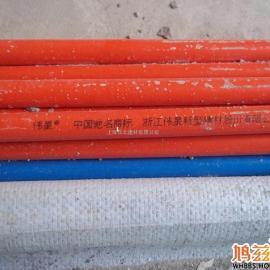 彩色PVC电工管批发价格