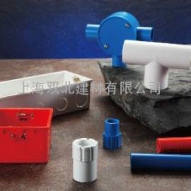彩色PVC电工阻燃管