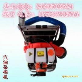 小型汽油采棉机 机动采棉机 电动采棉机 z2