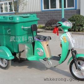 供应厂家3轮电动保洁车、电动环卫车