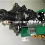 PU低压机发泡混合头(球阀)