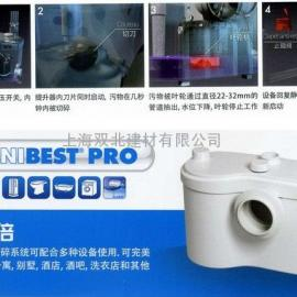 上海进口污水提升器代理商