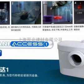 进口别墅专用污水提升器价格