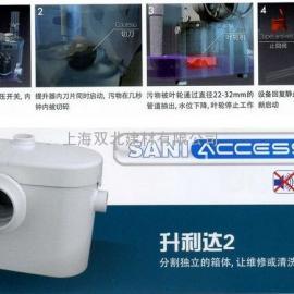 卫生间马桶自动污水提升器报价