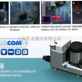 自动化智能污水提升设备价格