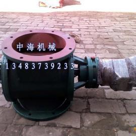 东莞卸灰阀,YJD-HX-06型200*200排灰阀