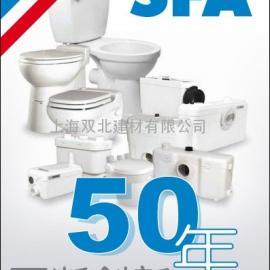 法国sfa污水提升器价格