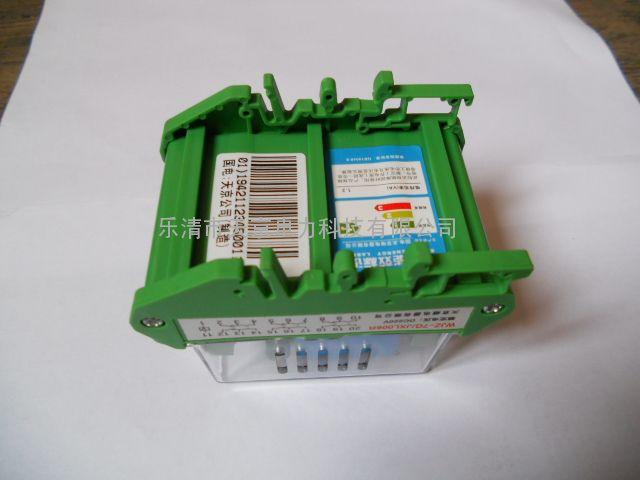 JZ-7GY-S220XMT.端子排中间继电器