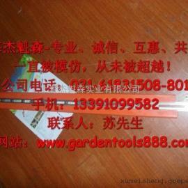 德国进口斯蒂尔(STIHL)绿篱机HS81T刀片