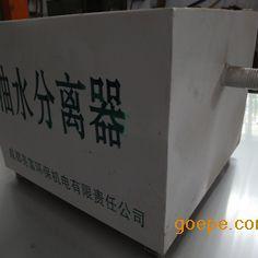 重庆隔油池¥无动力厨房油水分离器HOT