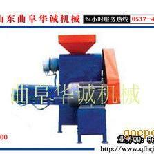 新品热销中浆丁机设备 浆造粒机