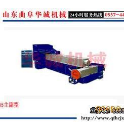 专业制造再生塑料造粒机械生产商