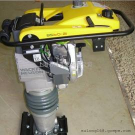 威克诺森自动混油式冲击夯BS60-2i 内燃式品质冲击夯