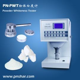 粉体专用白度测定仪价格