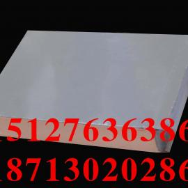 半硬质防火玻璃棉板―价格行情