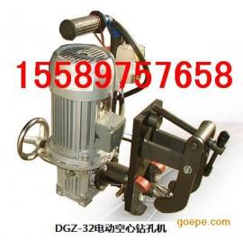DGZ-32型电动空心钻孔机