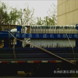 压滤机自动保压|液压压紧630型压滤机