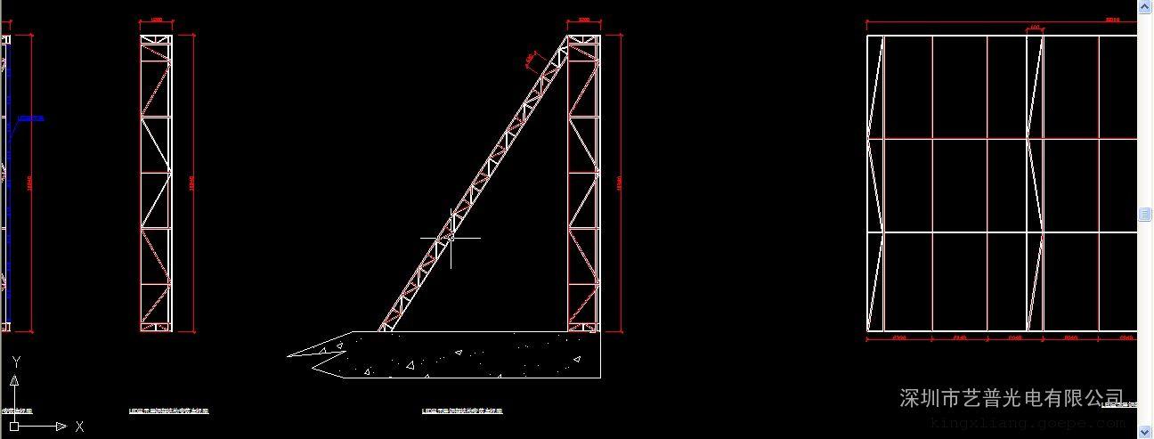 p6户外全彩led显示屏钢架结构图纸制作