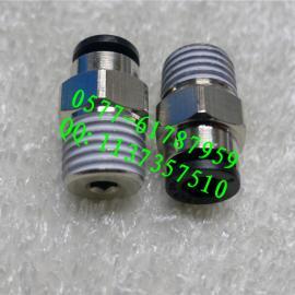 RPC8-02螺纹直通接头(一头螺纹一头快插)