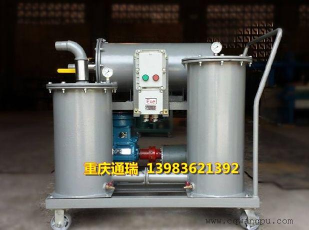 YL-B精密轻便式过滤加油机(滤油车)