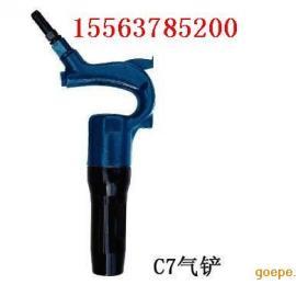 C7气铲,风铲,气铲价格,风铲厂家,气铲风铲批发